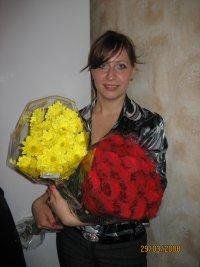 Анна Соловьева, 28 марта 1982, Санкт-Петербург, id19261195