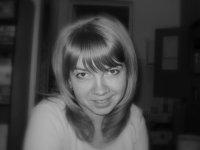 Ирина Ерофеева, 16 августа 1982, Ессентуки, id21257786