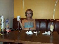 Наташа Карпенко, 9 марта 1988, Уфа, id21481262
