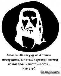 Kokokjbjb@rambler.ru Kokokjbjb@rambler.ru, 18 июля 1994, Кинешма, id74788602