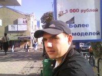 Виталий Никитин, 8 июля , Ставрополь, id81994822
